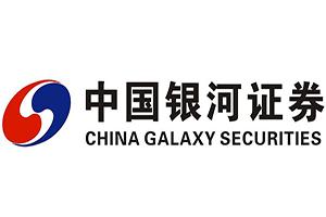 中國銀河證券